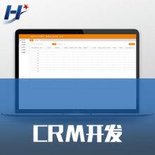威客服务:[88504] CRM开发