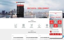 威客服务:[88532] 精美企业官网快速建站-企业网站建设网站开发定制设计建站一条龙