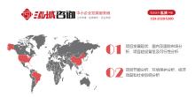 六安项目效益可行性分析 六安项目发展分析报告