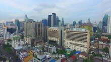 泰国 康民国际医院宣传片