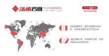 湖南可行性申请报告 湖南项目风险投资报告分析