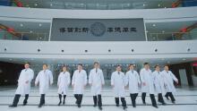 苏州大学附属第一医院宣传片