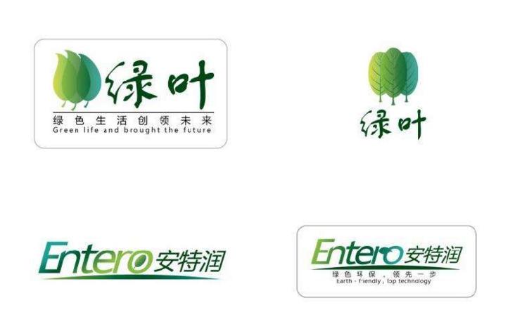 简洁化的logo设计的意义,为什么需要瘦身版的logo