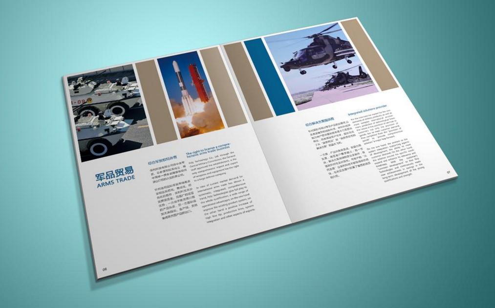企业宣传册设计的核心——图形