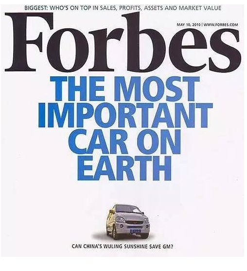 盘点向:福布斯公布的过去最成功的宣传广告语