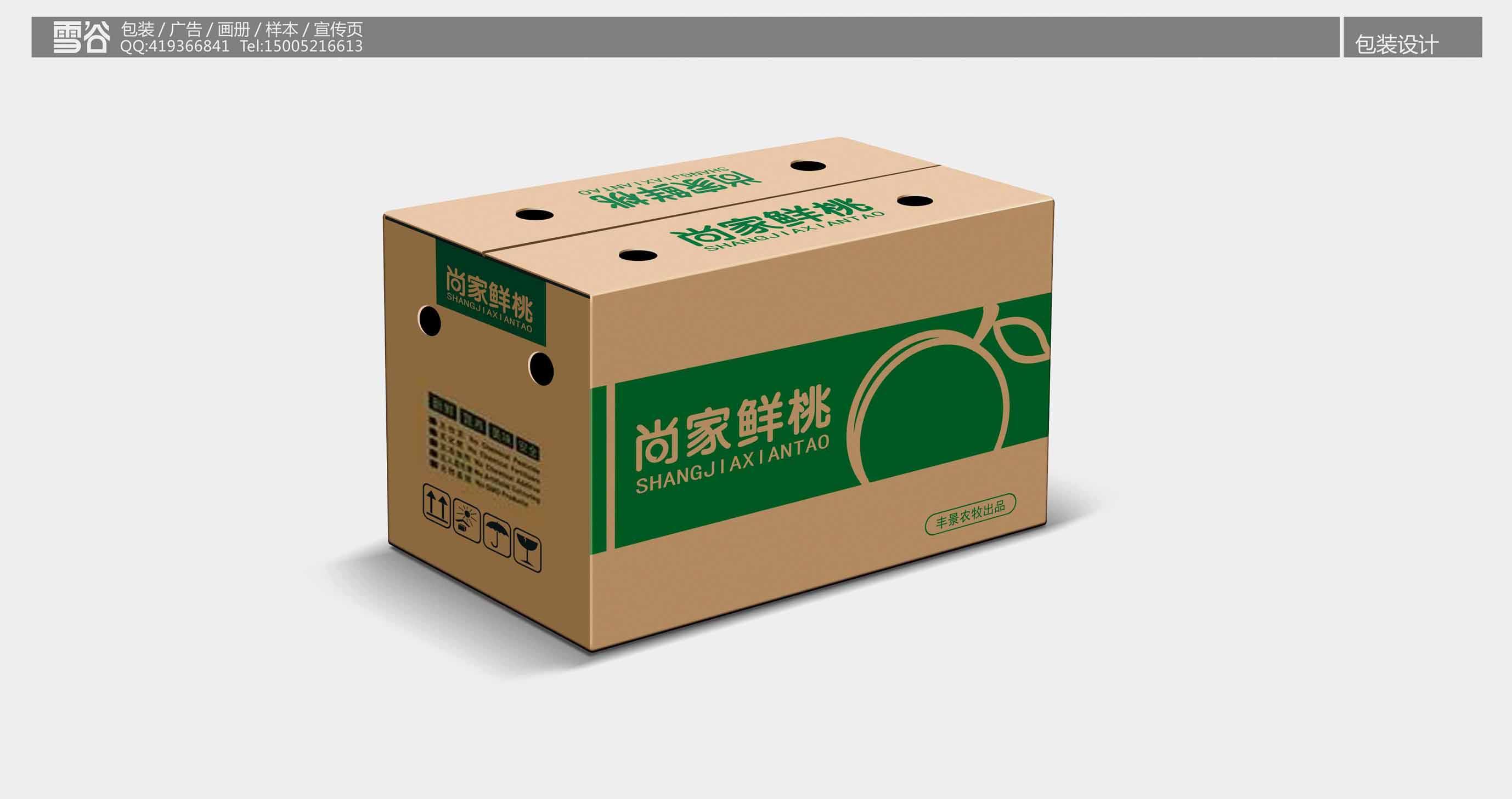 鲜桃水果箱子包装设计