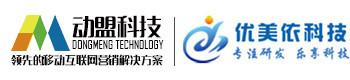 重庆市动盟科技有限公司