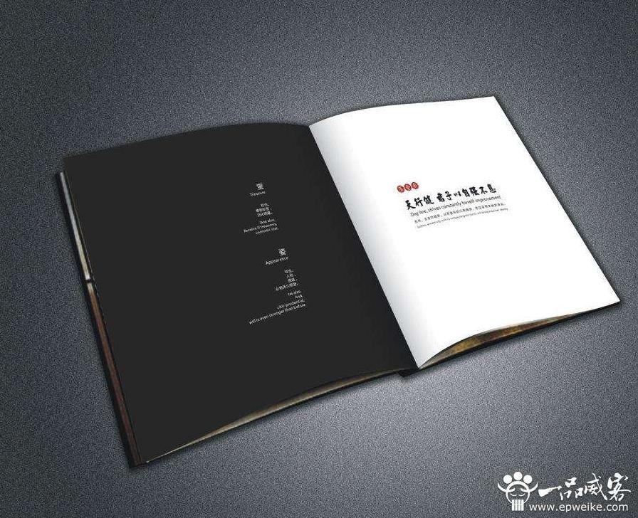企业宣传册设计两大重点——文字和色彩