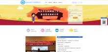 南京市名师网络工作站