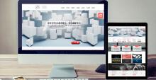 响应式交互装修设计公司网站