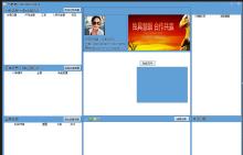 客户订单管理系统视频通讯聊天