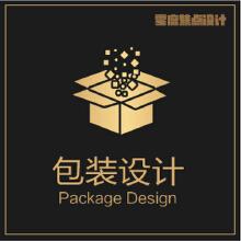 威客服务:[88932] 包装设计