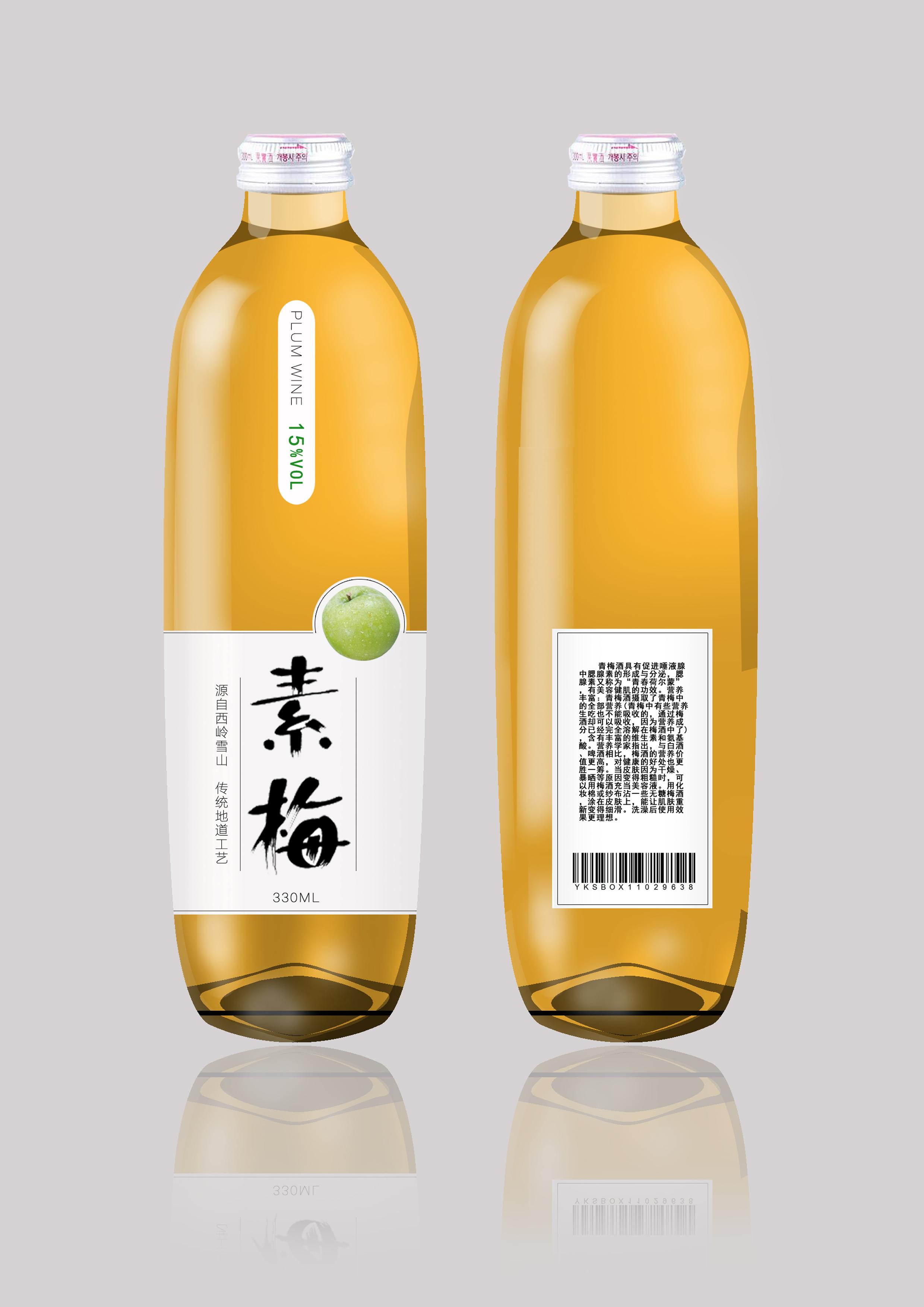 青梅酒酒瓶包装设计