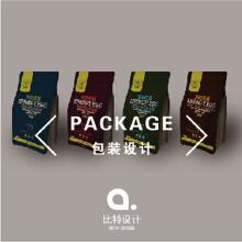 威客服务:[89066] 包装设计