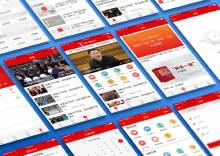 灯塔-党建在线手机APP页面UI设计
