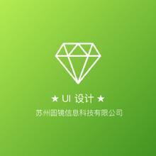 威客服务:[89092] UI/UX 视觉和交互设计