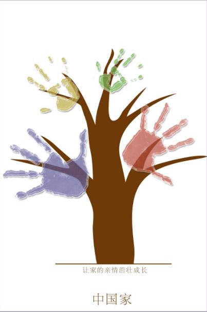 淘宝海报设计常见版式类型,我们要如何选择海报版式