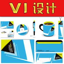 威客服务:[44452] 品牌VI