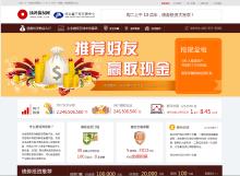 威客服务:[85295] 金融业P2P,网站,安卓 IOS app开发,微信app开发