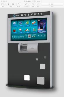 自助设备终端系统展示