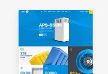 艾易西-品牌官方网站