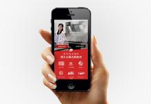 樱花卫厨 新品网站