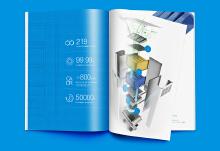 艾易西 产品手册