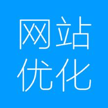 【网站SEO优化】百度/搜狗/360网站快照优化首页