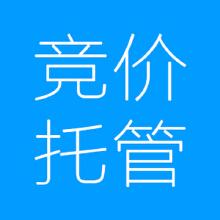 【竞价推广】百度/搜狗/360竞价推广