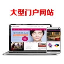 威客服务:[89872] 专业高端网站定制开发