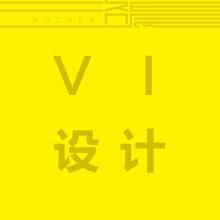 威客服务:[89874] 高级VI设计