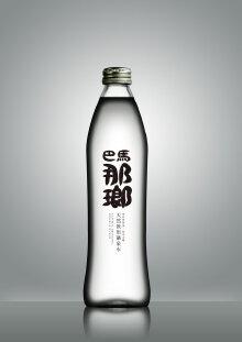 高端饮用水包装设计