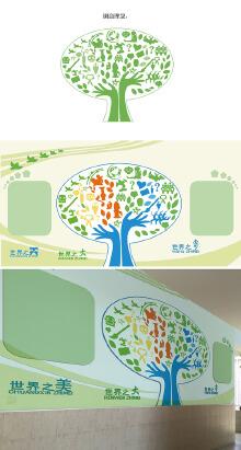 海棠小学墙面文化设计