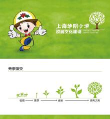 上海华阴小学校园文化建设