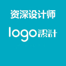 威客服务:[87899] logo设计 于德星logo设计 资深设计师