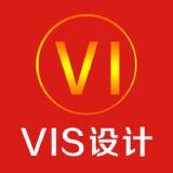 企业VI规范设计