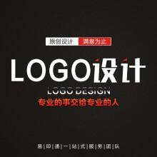 威客服务:[90896] LOGO设计