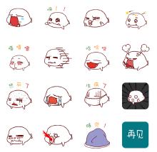 威客服务:[91213] ★表情设计【QQ表情设计、微信表情设计、gif表情设计、卡通表情设计、动漫表情设计】