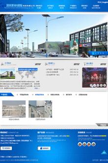 深圳斯林姆顿科技有限公司