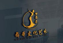 舞本文化艺术logo