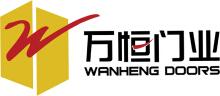 辽宁万恒门业logo设计
