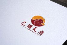 火锅logo