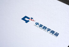 中享数字商品logo设计