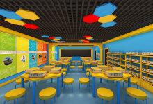 马龙小学机器人教室