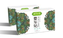 高端品牌外包装设计~~药品外包装创意设计