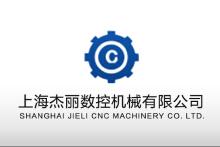 杰丽数控CRM客户管理系统