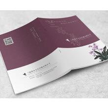 【优行创意设计】兰曦馨语画册 宣传册设计 企业礼仪培训宣传册 提高品牌辨识度 树立企业形象 宣传企业形象