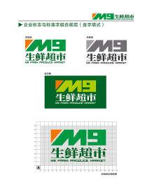 标志logo原创设计