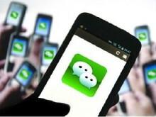 威客服务:[92063] 微信公众平台开发