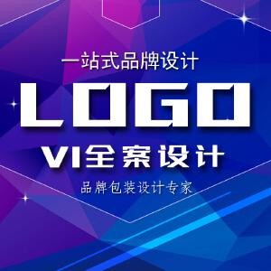 【普通设计师】LOGO设计 2套方案   30天内修改满意为止